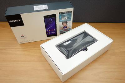 Sony Xperia Z2/Samsung Galaxy S5/Iphone 6/6+